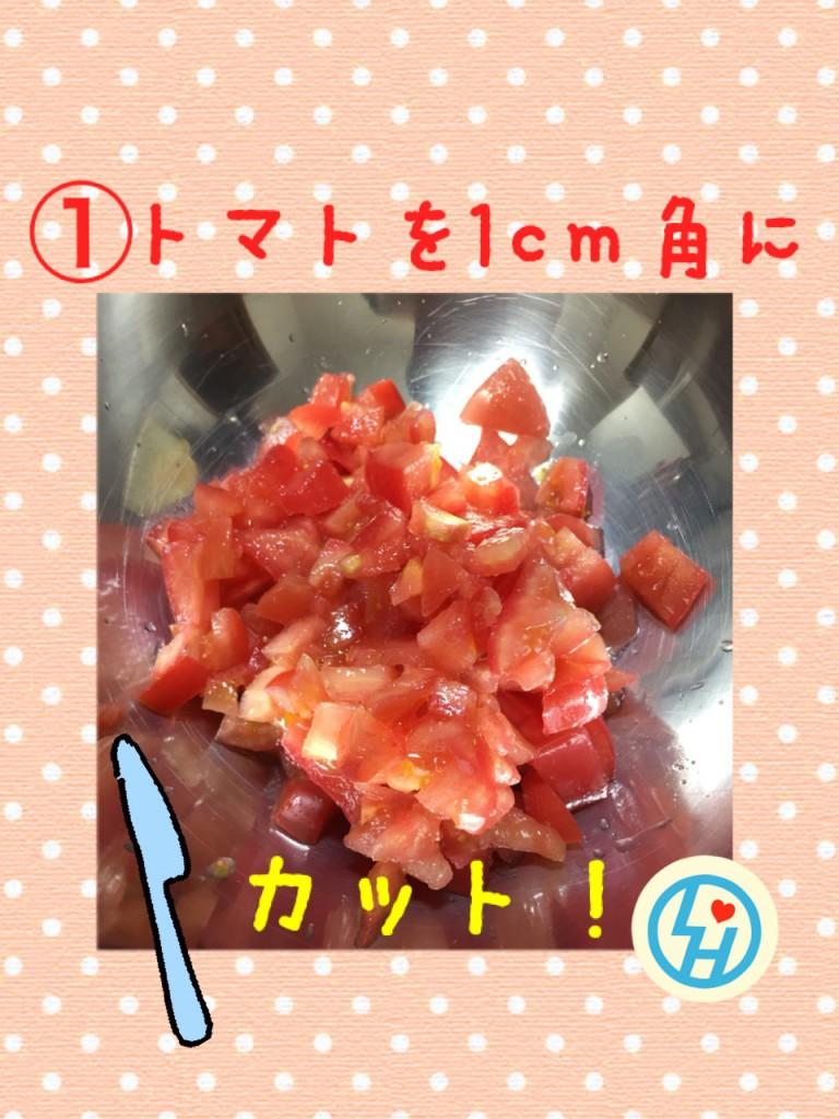 ①トマト-768x1024