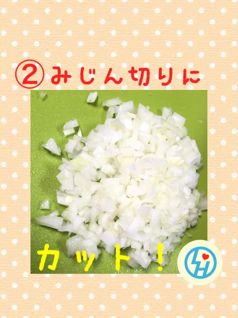 ②トマト-768x1024