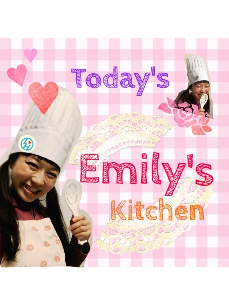 本日のエミリーズキッチン-1-768x1024