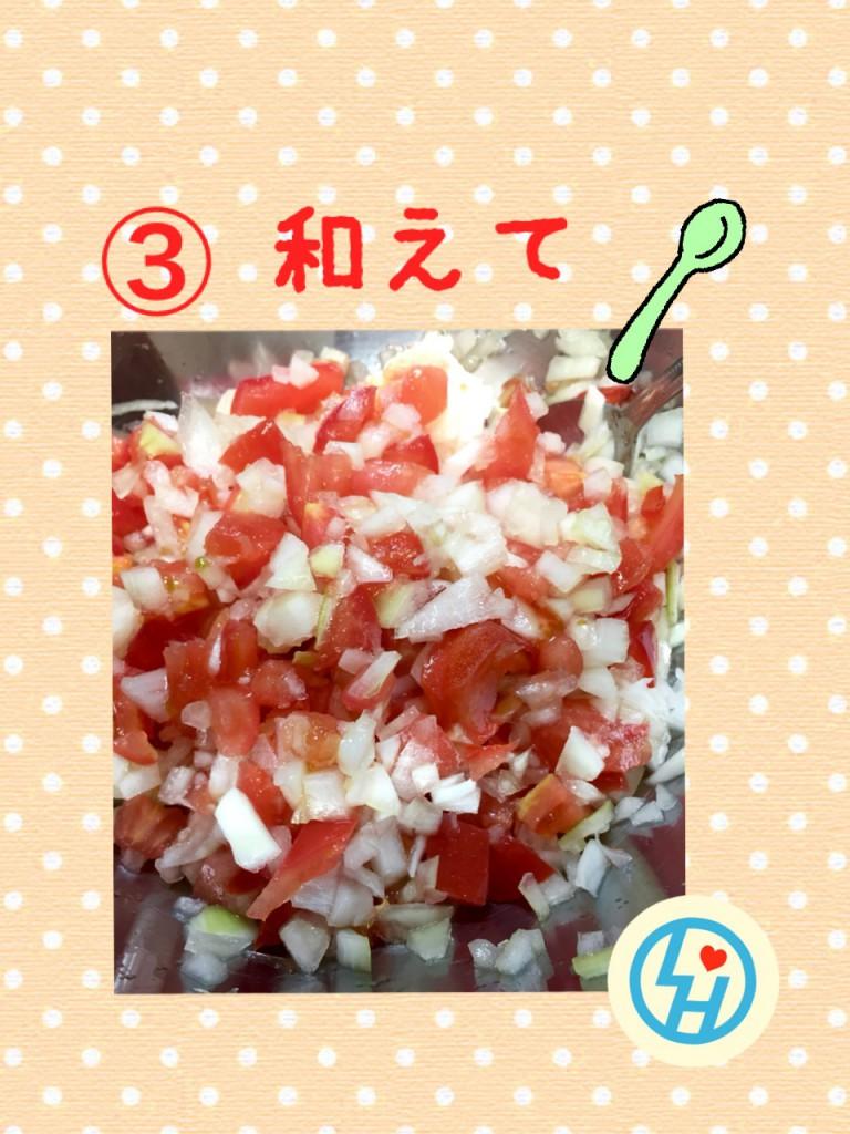 ③トマト-768x1024